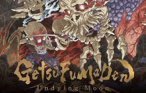 Konami Getsufumaden Undying Moon.