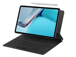 HUAWEI MatePad 11 fiyatı.